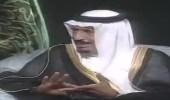 فيديو نادر لخادم الحرمين يتحدث عن تربية الملك المؤسس لأبناءه