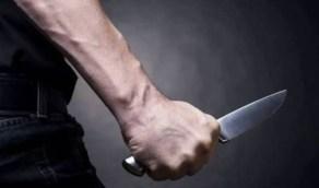 إصابة شاب بجرح ذبحي في الرقبة لرفضه التحرش بشقيقته