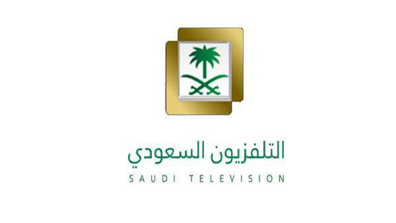 الدخل الإعلاني في التلفزيون السعودي يقفز بزيادة 71%