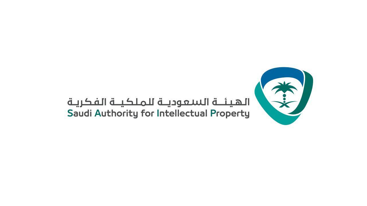 إصدار المعجم العربي للملكية الفكرية