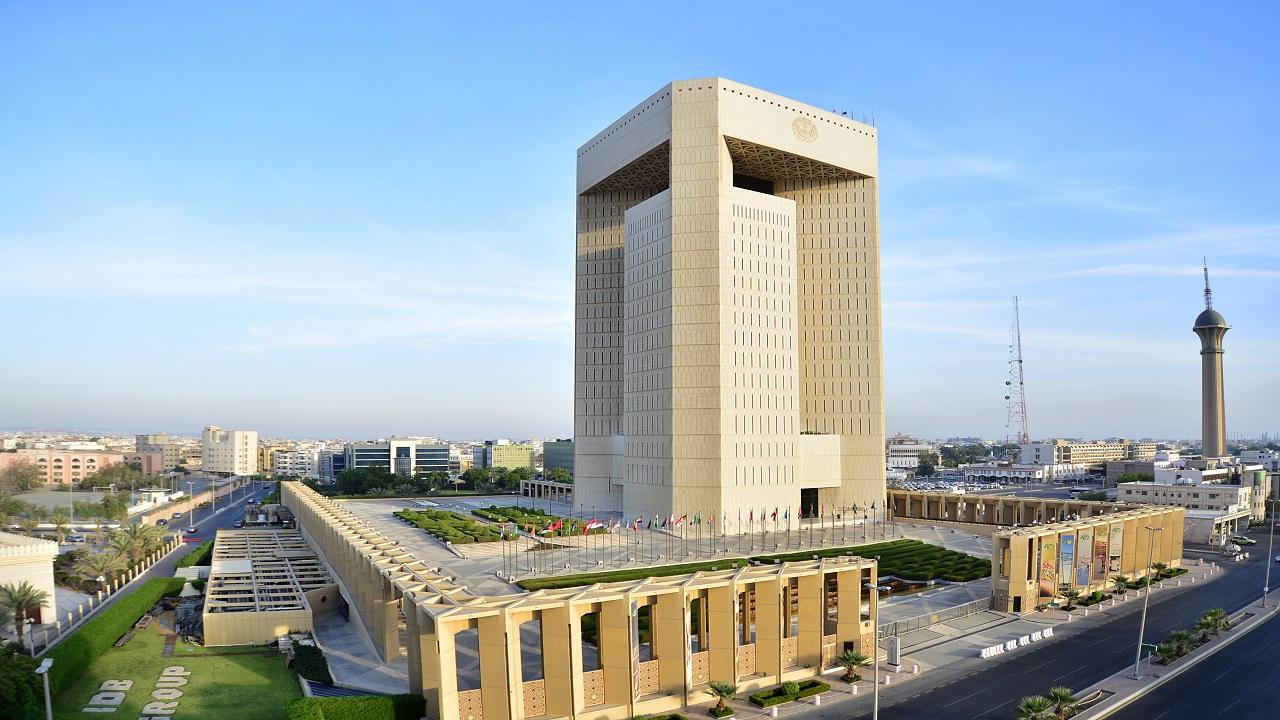 7 وظائف شاغرة في البنك الإسلامي للتنمية بجدة