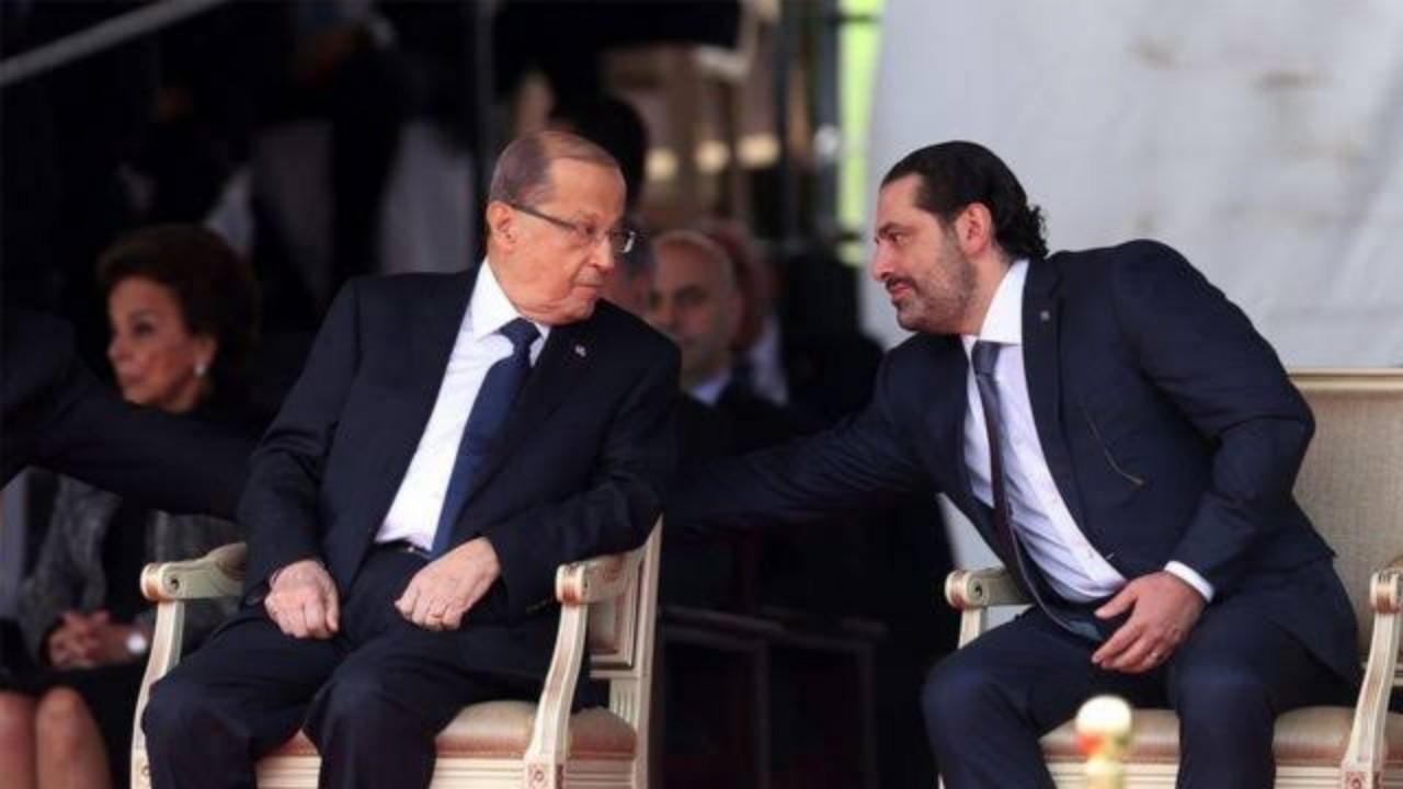 الرئاسة اللبنانية تتهم الحريري بمحاولة الاستيلاء على صلاحيات الرئيس