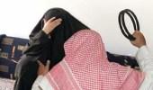 """"""" العنف الأسري """" يتفاعل مع فتاة ووالدتها بعد تعرضهما للعنف والتهديد في نجران"""