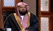 بالفيديو.. الشيخ «السند» يوضح حكم الذهاب إلى الحج أو العمرة على نفقة الآخرين