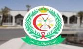 مدينة الأمير سلطان الطبية العسكرية تعلن عن 198 وظيفة شاغرة