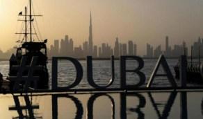 دبي توضح خطوات تقديم طلب إذن دخول لمقيمي و مرافقي مواطني الخليج