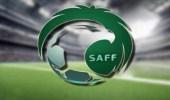 اتحاد القدم يمنح أندية الدرجة الثانية حريّة تحديد فئة اللاعب الأجنبي الثالث
