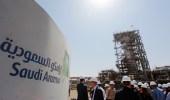 شركة أرامكو السعودية للتجارة تعلن عن وظائف شاغرة