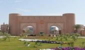 جامعة الملك فيصل تعلن نتائج القبول للدراسات العليا للعام الجامعي المقبل