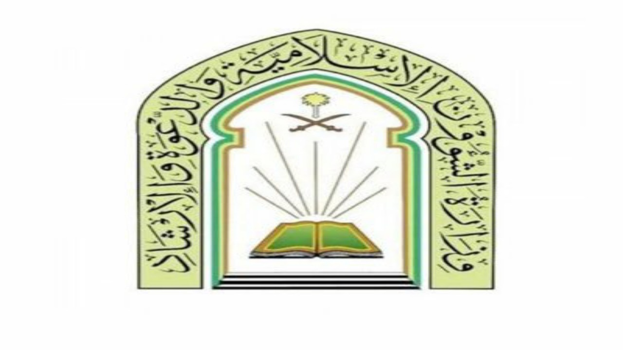 الشؤون الإسلامية: إعادة افتتاح 11 مسجدا بعد إخلائها مؤقتا وتعقيمها