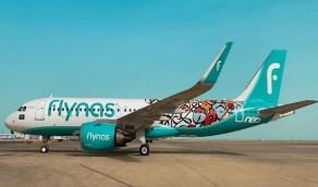 طيران ناس يطلق رحلات مباشرة بين جدة وكييڤ بدءًا من 2 يوليو المقبل