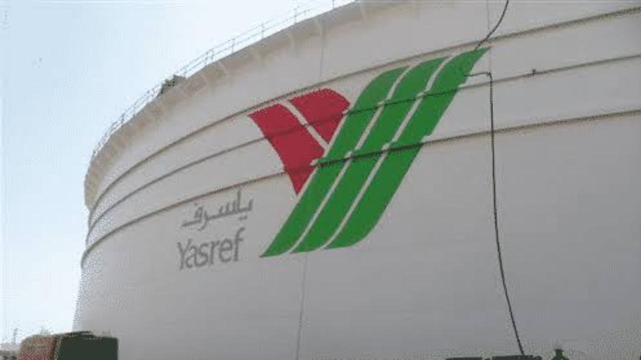 شركة ياسرف توفر وظائف شاغرة
