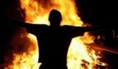 امرأة تُشعل النيران في زوجها وهو نائم