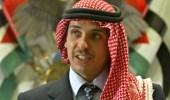 """استدعاء الأمير حمزة بن الحسين كشاهد في قضية """"الفتنة """" بالأردن"""