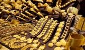 أسعار الذهب اليوم في المملكة