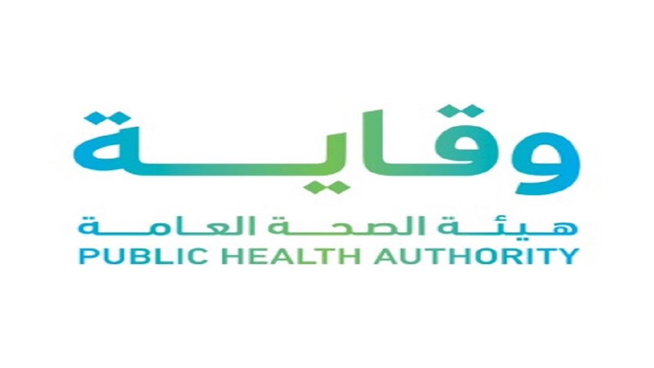 """""""الصحة العامة"""": الحالة الصحية في توكلنا تظهر لمدة 48 ساعة عند انقطاع شبكة الاتصال"""