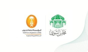 """الشورى يطالب """"الحبوب"""" بتمكين المرأة من شغل وظائف إدارية ومهنية بالمؤسسة"""