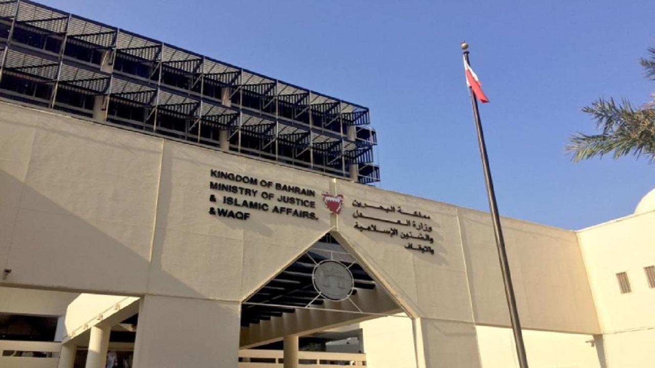 سجن وزير بحريني سابق لمدة عامين