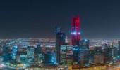 """فيديو.. """"الأحمر"""" يكسو أطول برج بمركز الملك عبدالله المالي في اليوم العالمي للتبرع بالدم"""