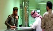 """"""" الجوازات """" :1000 ريال غرامة عدم المغادرة خلال صلاحية تأشيرة الخروج النهائي"""