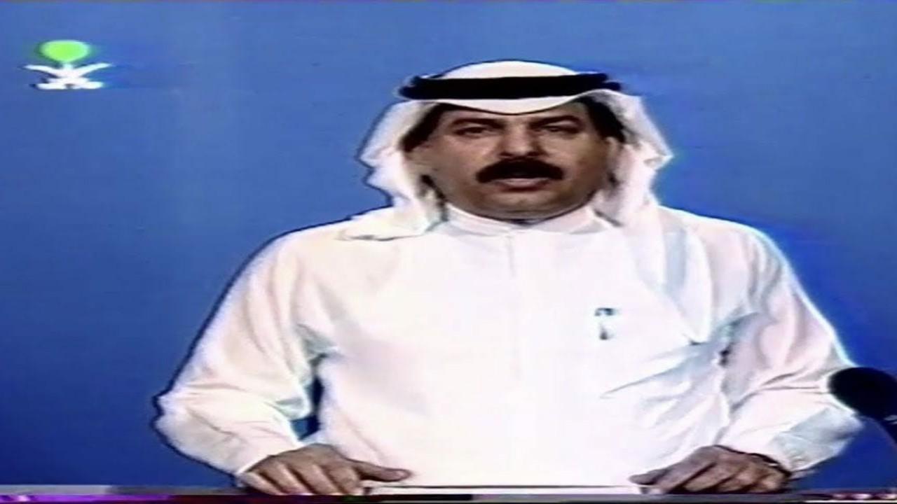 وفاة المذيع فهد الشايع بعد معاناة طويلة مع المرض