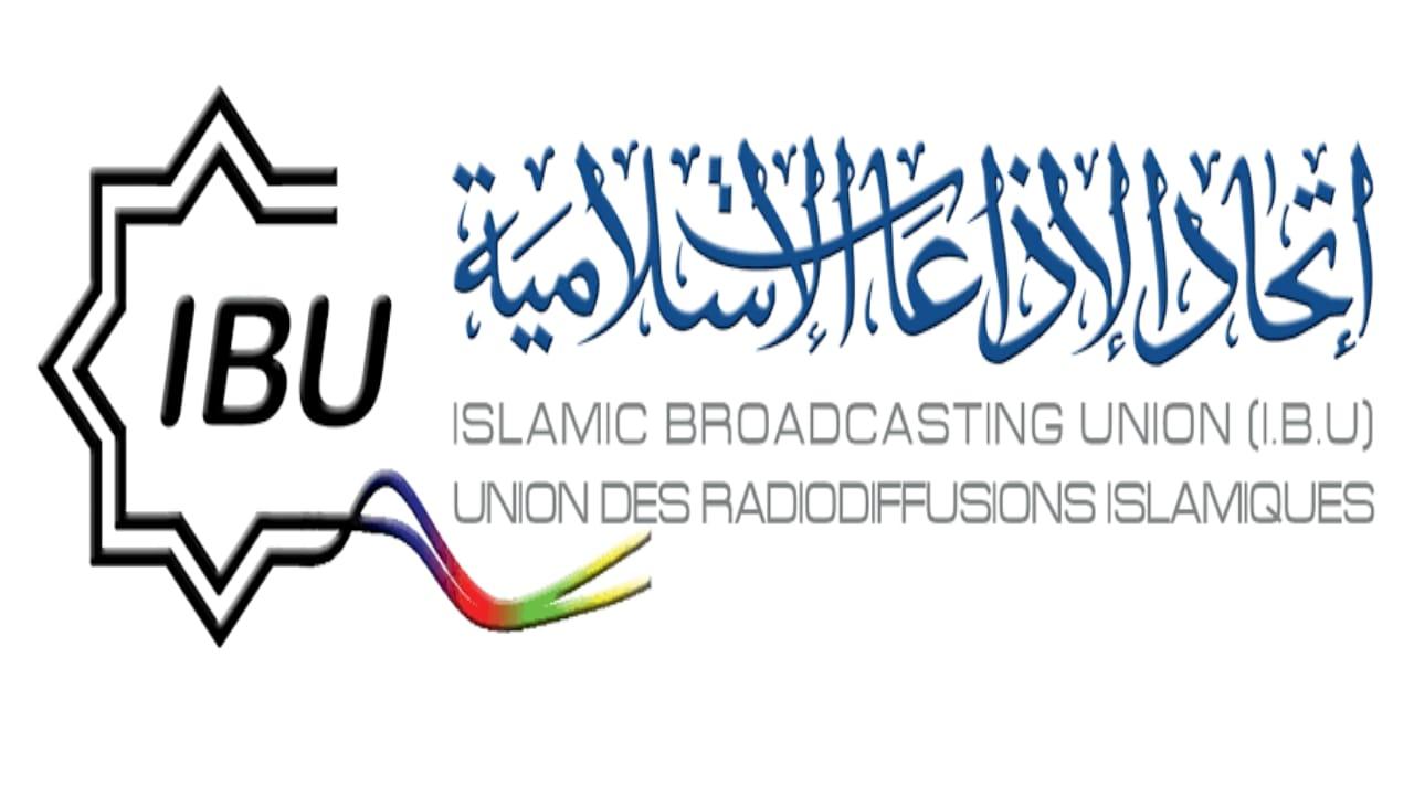 اتحاد الإذاعات يشيد بدور المملكة في المصالحة بين الفئات المتقاتلة في أفغانستان