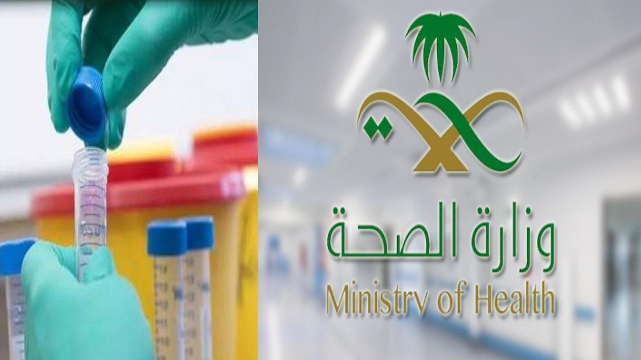 فيديو.. كشف ملابسات إغلاق مختبر تلاعب بفحوصات كورونا في الرياض