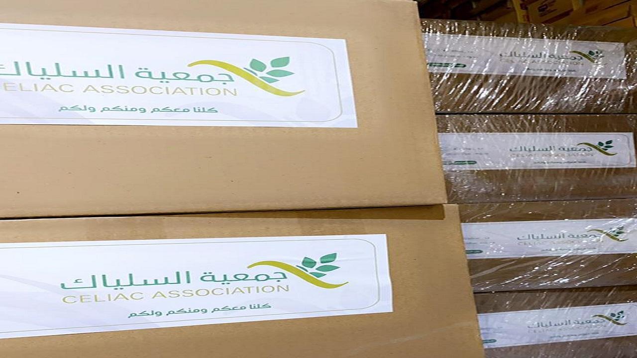 جمعية السلياك توزع 544 سلة غذائية في مناطق المملكة