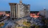 مقتل شخص وفقدان 51 آخرين إثر انهيار مبنى بولاية فلوريدا الأمريكية