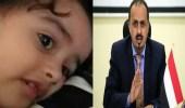 وزير الإعلام اليمني: استهداف الحوثي لمحطة الوقود شاهد على خذلان المجتمع الدولي