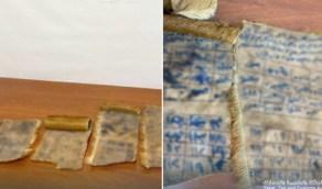 ضبط قطع جلدية لأعمال السحر مع مسافر قادم عبر منفذ مطار الملك فهد