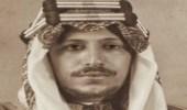 صورة نادرة للملك سعود أثناء زيارته لبريطانيا عام 1937م