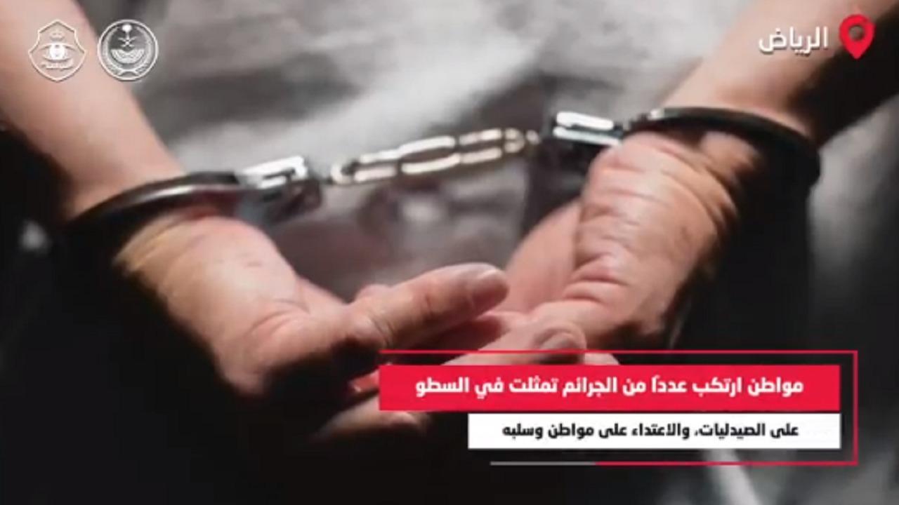 بالفيديو.. جهود الأمن العام في القبض على مرتكبي جرائم السرقة والاعتداء