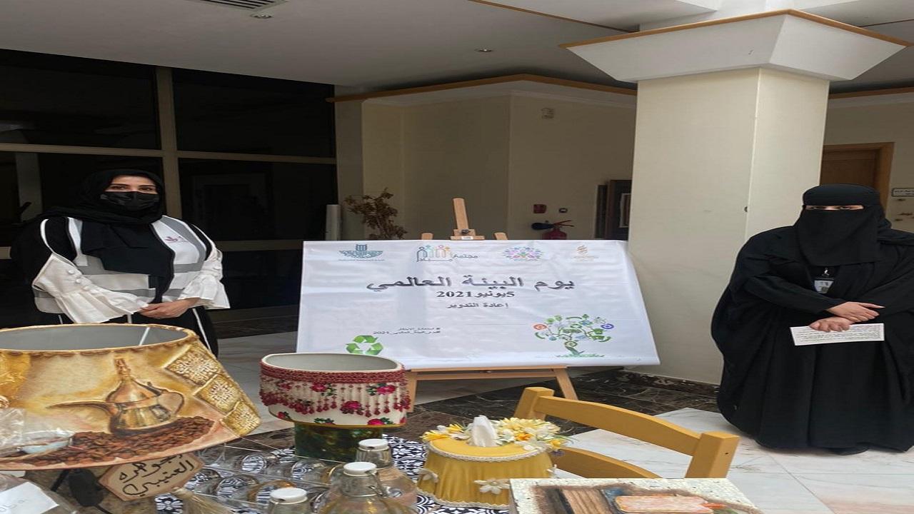أمانة الشرقية ومركز الأميرة جواهر ينفذان حملة تنظيف وعرض منتجات من إعادة التدوير باستخدام فن الديكوباج تزامنا مع اليوم العالمي للبيئة