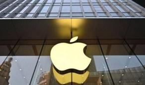 «الأمن السيبراني» يحذر من ثغرة خطيرة في منتجات «Apple»