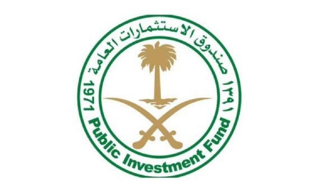 صندوق الاستثمارات العامة يعلن عن تعيين نائبين للمحافظ