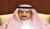 تصريح رئيس جامعة حائل بمناسبة إنشاء هيئة تنمية البحث والتطوير والابتكار