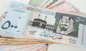 أسعار العملات اليوم الأربعاء مقابل الريال