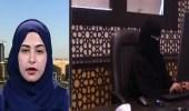 بالفيديو.. محامية: إلغاء نص تسليم المرأة إلى محرمها نتيجة طبيعية لتطور القضاء