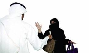 ضبط شاب تحرش بفتاة كويتية في مجمع تجاري