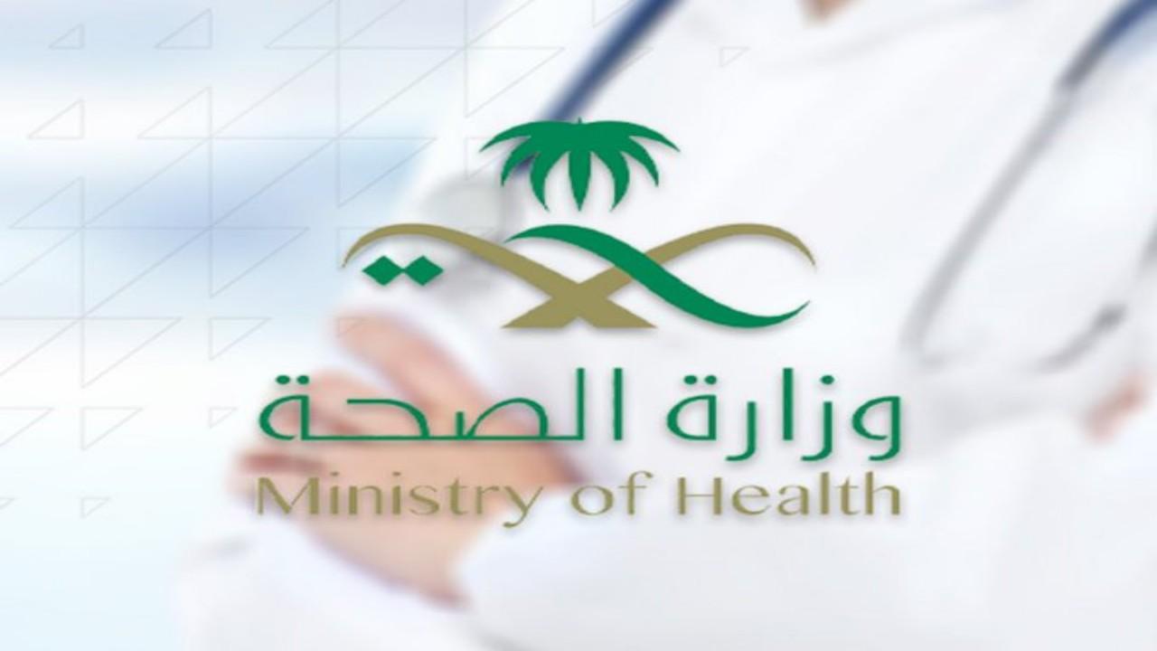 الصحة: تسجيل 1236 حالة إصابة جديدة بفيروس كورونا