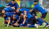 إيطاليا تحجز أولى البطاقات المؤهلة لثمن النهائي في يورو 2020