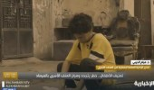 بالفيديو.. ارتفاع حالات العنف ضد الأطفال
