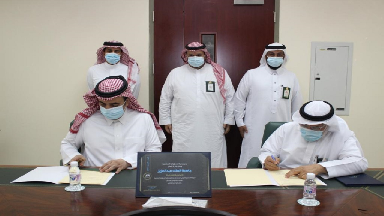 تعاون مشترك بين جمعية المسؤولية المجتمعية وعمادة خدمة المجتمع بجامعة الملك عبد العزيز