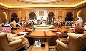 المجلس الوزاري الخليجي يرحب بمبادرة المملكة لإنهاء الأزمة اليمنية