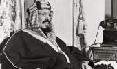 فيديو نادر للملك عبدالعزيز أثناء مشاركته في غسيل الكعبة