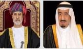 السلطان هيثم بن طارق يوجه دعوة لخادم الحرمين لزيارة عُمان