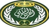 رئاسة الحرس الملكي تعلن فتح التقديم على برامج التوظيف المبتدئة بالتدريب