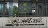 السفارة في أمريكا تحذر من منتحلي صفة موظفيها