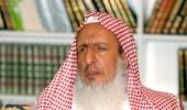 مفتي عام المملكة يهنىء القيادة الرشيدة بمناسبة نجاح موسم الحج